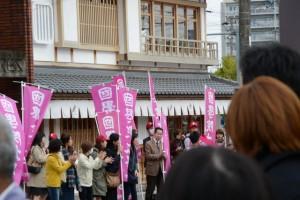 第47回全日本大学駅伝