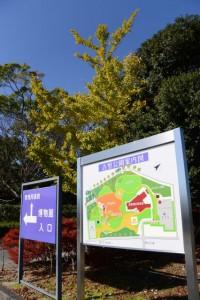 斎宮歴史博物館(多気郡明和町竹川)