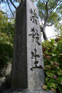 禁殺生石、御厨神社(松阪市本町)
