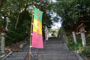 松阪神社(松阪市殿町)