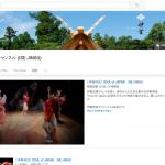 YouTube公式チャンネル(伊勢神宮)