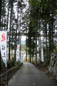 「祝 船木区」の幟が立つ船木神社(度会郡大紀町船木)