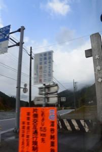 国道422号の分岐、湯谷峠・飯高町方向へ