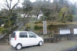 霊符山 大陽禅寺(多気郡大台町栗谷)