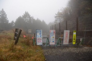 高見峠から奈良側は全面通行止(旧国道166号)