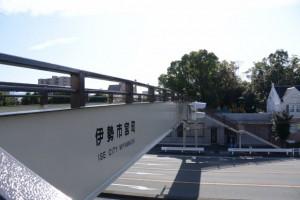 宮町交差点の歩道橋