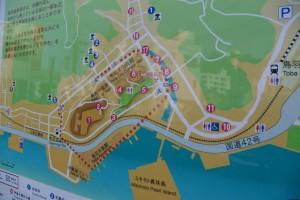 みなとまち鳥羽・歴史ウォークマップ(城山公園への階段付近)
