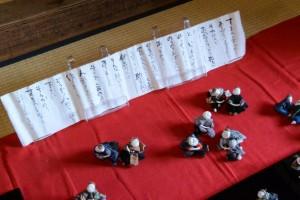南部美智代古布人形展-のうのう人形(鳥羽 大庄屋かどや)