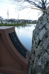 大手門橋(田丸城址)
