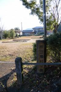 勝田農村公園