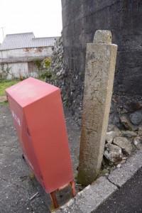 「明治廿八年十一月新設 天白組・」の石柱