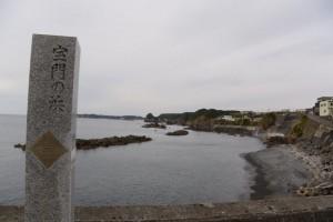 「宝門の浜」の石柱から望む宝門の浜