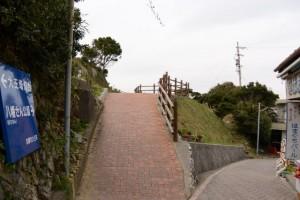 八幡さん公園への案内板(大王町波切)