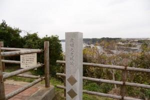 「波切九鬼城址」の石柱