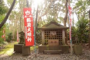 (5)稲荷大明神