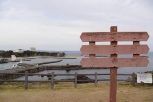 崎山公園(大王町波切)