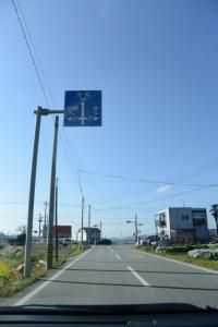 稲木町交差点付近(松阪市稲木町)