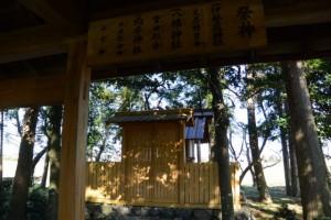 伊勢庭神社の御祭神(松阪市伊勢場町)