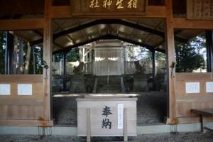 相生神社(多気郡多気町兄国)