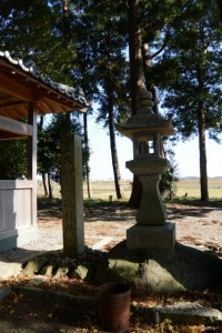 皇大神宮遥拜所(相生神社)