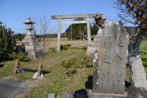 福之神、延命宮の社号標(相生神社)