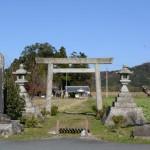 相生神社の参道鳥居(多気郡多気町兄国)