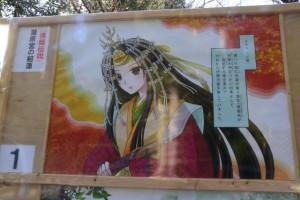 新しく建てられた倭姫伝説(瀧原宮の起源)のイラスト説明板