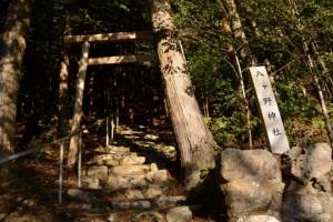 八ヶ野神社(度会郡大紀町永会)