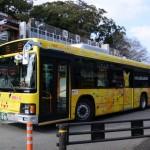 内宮前バスのりばで見かけたピカチュウ電気バス