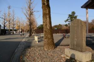 神宮皇學館舊址の石碑