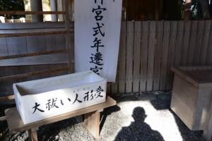 「大祓い人形受」箱(上社)