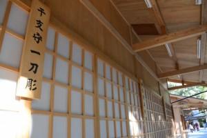 大庭に準備された建物に役割毎の看板(外宮)