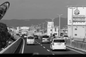 大阪国際空港(伊丹空港)へ