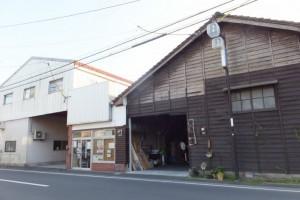 児玉醸造(鹿児島県肝属郡東串良町)