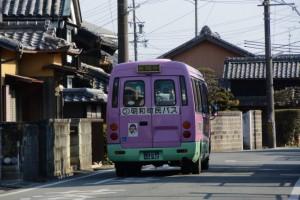 明和町民バス(伊勢街道)