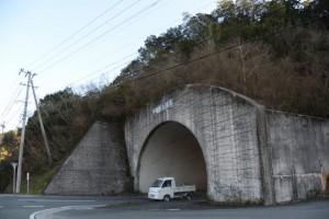 神原トンネル(度会郡南伊勢町神津佐)