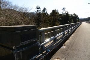 野田原橋(藤川)