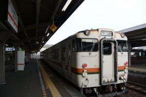 JR 伊勢市駅
