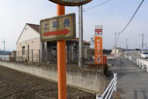多気駅前郵便局付近