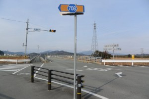 佐奈川の新橋東詰