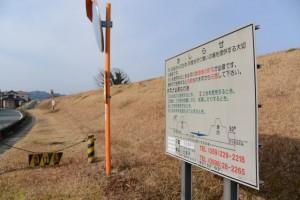 櫛田川の右岸堤防(多気町兄国)