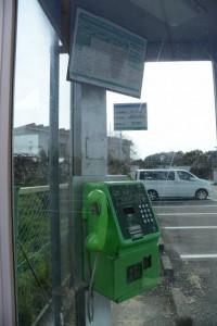公衆電話(相可小学校付近)