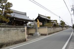 浄土寺:伊勢本街道 (4)相可-A 22