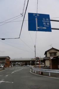 松阪多気バイパス(国道42号)付近(伊勢本街道)