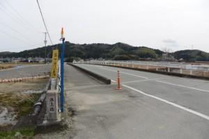 池上橋(佐奈川)