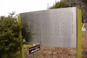 伊勢本街道(初瀬本街道)の説明板(玉城町下田辺)