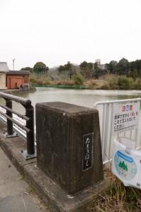 玉城橋:伊勢本街道 (1)城下町田丸 6