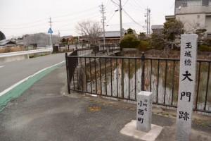 玉城橋 大門跡付近:伊勢本街道 (1)城下町田丸 6