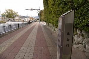 熊野街道 伊勢街道の道標、北御門