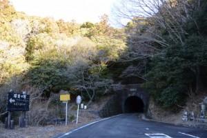 道方山登山口付近(野見坂隧道の南側)